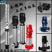 立式南gi多级不锈钢on心高扬程高压自吸泵加压浸入式增压水泵