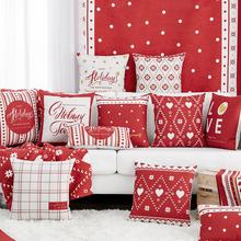 红色抱枕ins北欧网红沙发靠gi11腰枕汽de背飘窗含芯抱枕套