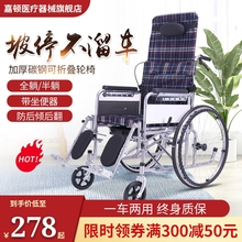 嘉顿轮椅折gi轻便(小)型带de多功能便携老的手推车残疾的代步车