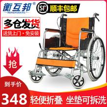 衡互邦轮椅gi年的折叠轻de车残疾的手刹便携轮椅车老的代步车