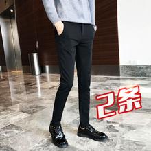 (小)脚西裤男韩款潮流社会网红抖音百搭gi14裤发型de休闲裤子