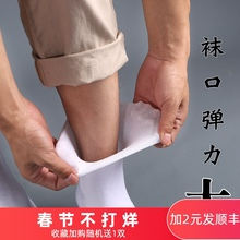 大码袜gi男加肥加大de46+47 48码中筒短袜夏季薄式大号船袜棉袜