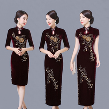 金丝绒gi袍长式中年de装宴会表演服婚礼服修身优雅改良连衣裙
