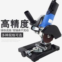 台锯坚gi家用专用砂de装切割片护罩手磨机角磨机支架工业