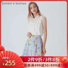 【春上新】bread n gi10uttda时尚钉珠扣木耳边装饰直筒雪纺衫
