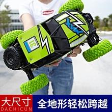 超大号gi爬车电动充da四驱高速遥控汽车大脚赛车宝宝玩具男孩