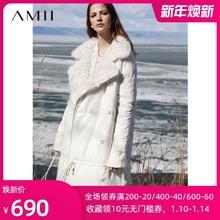 Amigi极简主义轻da翻领羽绒服女土冬季宽松长式白鸭绒防寒外套