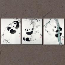 手绘国gi熊猫竹子水rd条幅斗方家居装饰风景画行川艺术