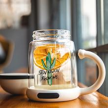 杯具熊gi璃杯双层可lg公室女水杯保温泡茶杯带把手带盖