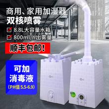 浩奇仓gi车间蔬菜保lg8.8升大型大容量工业办公室大雾