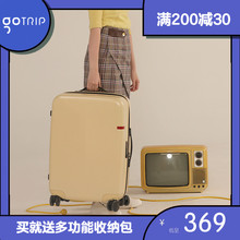 [girlg]gotrip行李箱女小型