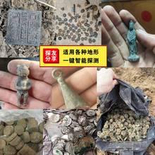 土耳其gi鲁泽地下探se式探测仪户外探宝仪器考古