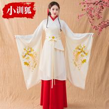 曲裾汉gi女正规中国se大袖双绕传统古装礼仪之邦舞蹈表演服装