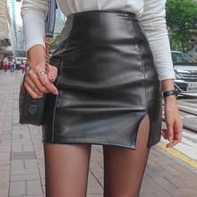 包裙(小)gi子皮裙20ea式秋冬式高腰半身裙紧身性感包臀短裙女外穿