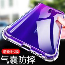 opporeno手机壳防摔透明gi12胶opeao2手机壳全包保护套oppore
