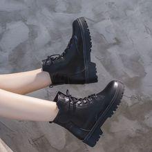 短筒靴gj女鞋百搭机aj厚底休闲透气女式松糕鞋女靴早春春夏舒