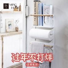 妙hogje 创意铁aj收纳架冰箱侧壁餐巾厨房免安装置物架