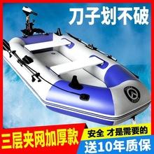 漂流救gj单的皮划艇dg充气船折叠特厚海钓双的电动皮筏艇防汛