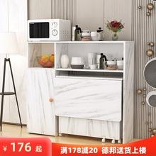 简约现gj(小)户型可移dg餐桌边柜组合碗柜微波炉柜简易吃饭桌子