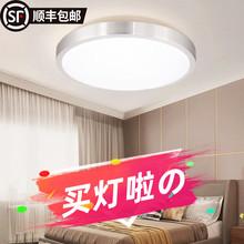铝材吸gj灯圆形现代fced调光变色智能遥控亚克力卧室上门安装