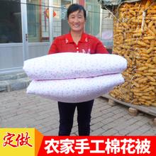 定做手gj棉花被子幼ge垫宝宝褥子单双的棉絮婴儿冬被全棉被芯