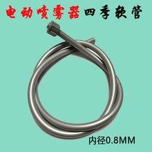 电动喷gj器吸水管四xp不硬耐压零度不硬喷雾器喷药打药机配件