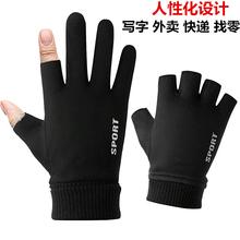 男女士麂皮绒漏二指手套冬季保暖触