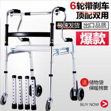 雅德步gj器老的手推er折叠四脚辅助行走老年的助步器代步训练