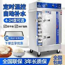 蒸饭柜gj用电蒸箱蒸er气蒸菜机馒头蒸包炉全自动智能米饭蒸车