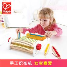 Hapgj我的宝宝手er宝宝家家益智玩具DIY木质创意男女孩