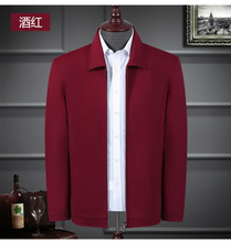 高档男gj春秋装薄式er大红色夹克爸爸装中老年男士酒红色外套