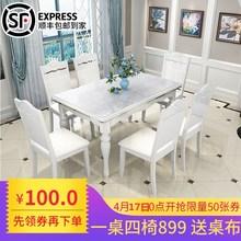 实木欧gj烤漆餐桌椅er的6的钢化玻璃餐桌现代简约(小)户型桌子