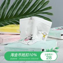 12包gj印花纸巾 er 可爱图案 抽纸随身携带卡通面巾纸