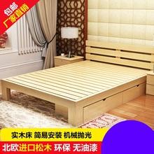 现货板gj青少年新式er木床家具简易加大经济型乡村家用宝宝单