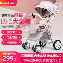 艾尚宝gk向婴儿推车sq可坐可躺简易折叠超轻便携式(小)孩宝宝车