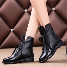 春秋女gk复古单靴子dq跟马丁靴软皮软底休闲短靴女单鞋平底鞋