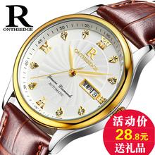 正品超gk防水商务真dq英女表男士腕表情侣学生男女士男表手表