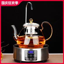 耐热玻gk蒸茶器 带dq动上水电陶炉壶 全玻璃蒸茶壶套装