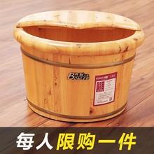 邦勒香gk木26高泡ls足浴桶泡脚桶洗脚桶木桶木盆脚盆送按摩器
