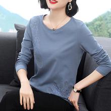 纯棉长袖t恤女 2021