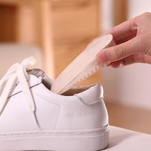 FaSglLa隐形男mo垫后跟套减震休闲运动鞋舒适增高垫