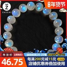 单圈多gl月光石女 mo手串冰种蓝光月光 水晶时尚饰品礼物