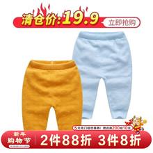 婴儿针gl打底裤女童mo冬宝宝长裤宝宝加绒毛线裤男童外出裤子