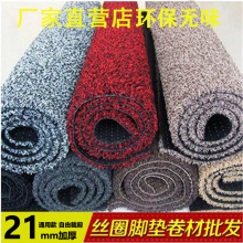 汽车丝gl卷材可自己mo毯热熔皮卡三件套垫子通用货车脚垫加厚
