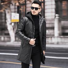 202gl新式海宁皮mo羽绒服男中长式修身连帽青中年男士冬季外套