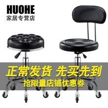 酒升降gl椅靠背美甲sz台高脚凳家用时尚创意美容圆凳子