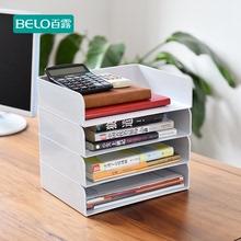 办公室gl面收纳盒放nt文件资料票据用品储物置物架文具架整理盒