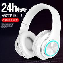 蓝牙耳gl头戴式opnt为vivo游戏运动无线重低音耳麦电脑手机通用