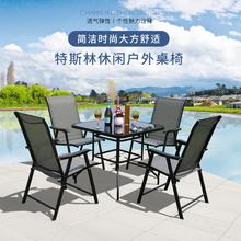 户外铁gl简约桌椅组nt室外花园休闲家具露天阳台现代三五件套