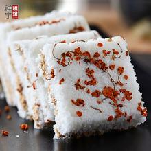 温州传gl宫廷糯米糕nt宗网红手工零食好吃软糯甜而不腻